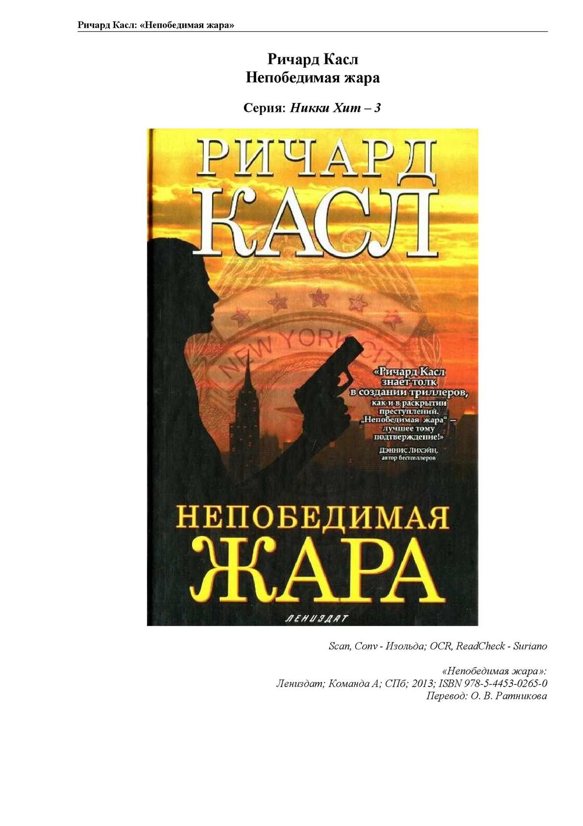 Русский нежный садомазохизм в высоких сапогах с рабами 13