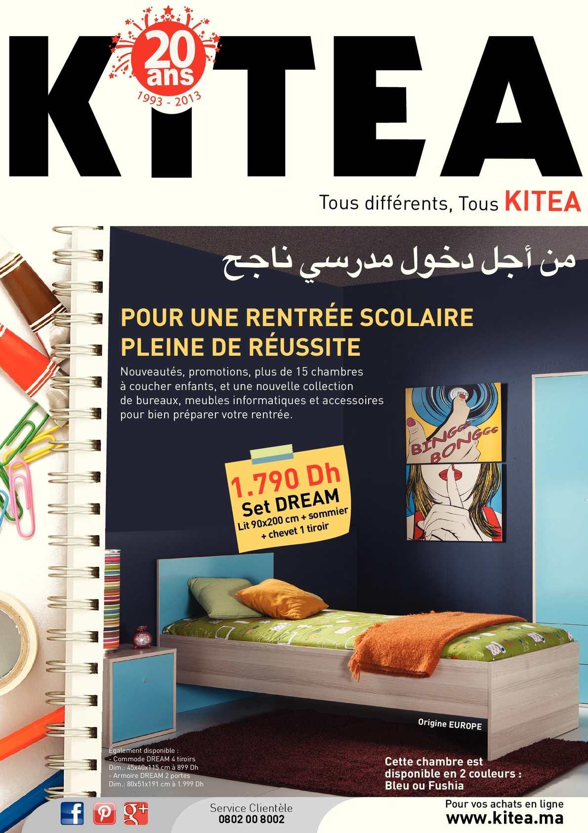 lampe de bureau kitea