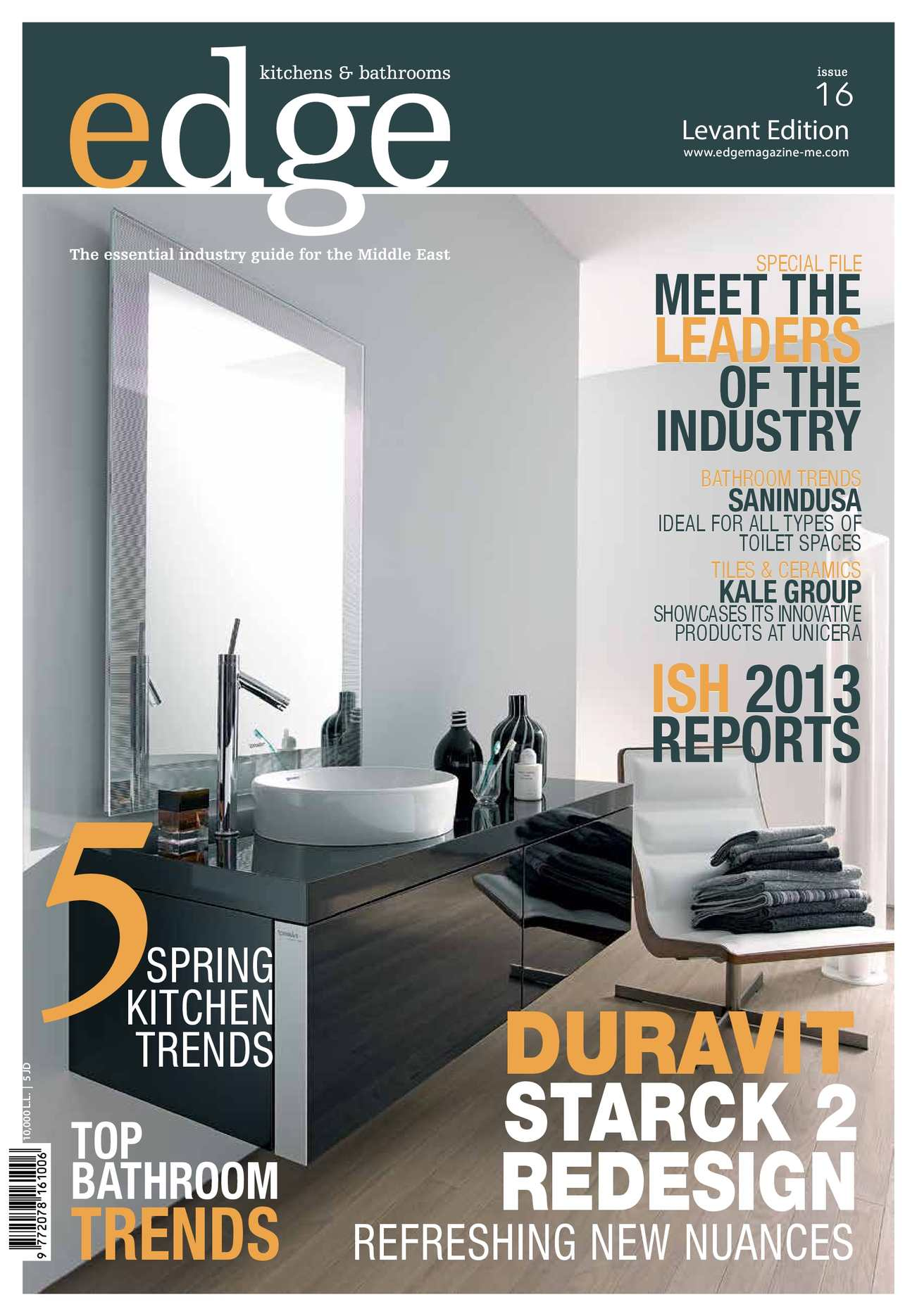 Calaméo   EDGE Kitchens U0026 Bathrooms Magazine Levant Issue 16