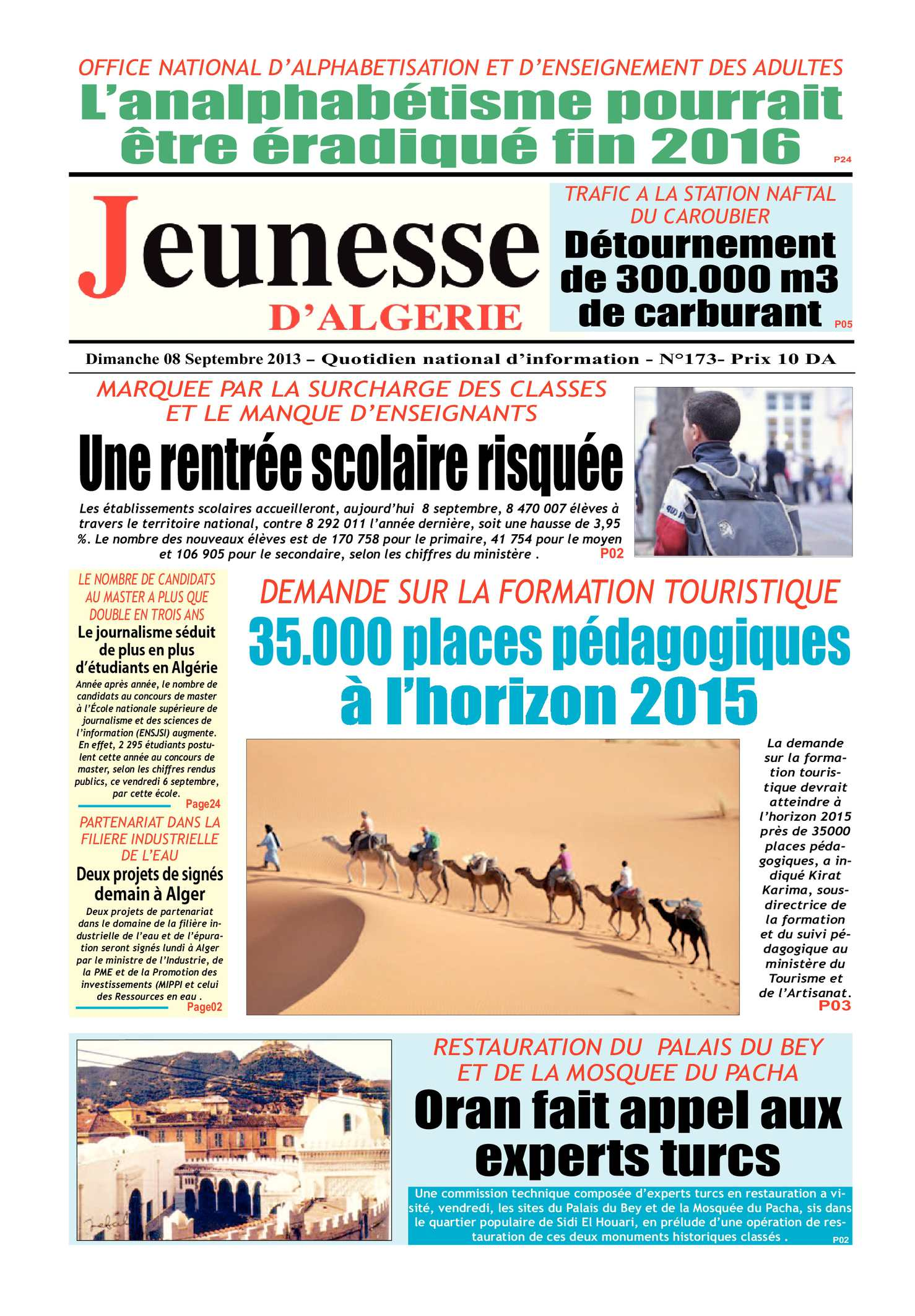 Ministere de la justice algerie concours 2013 - Chambre nationale des huissiers de justice resultat examen ...