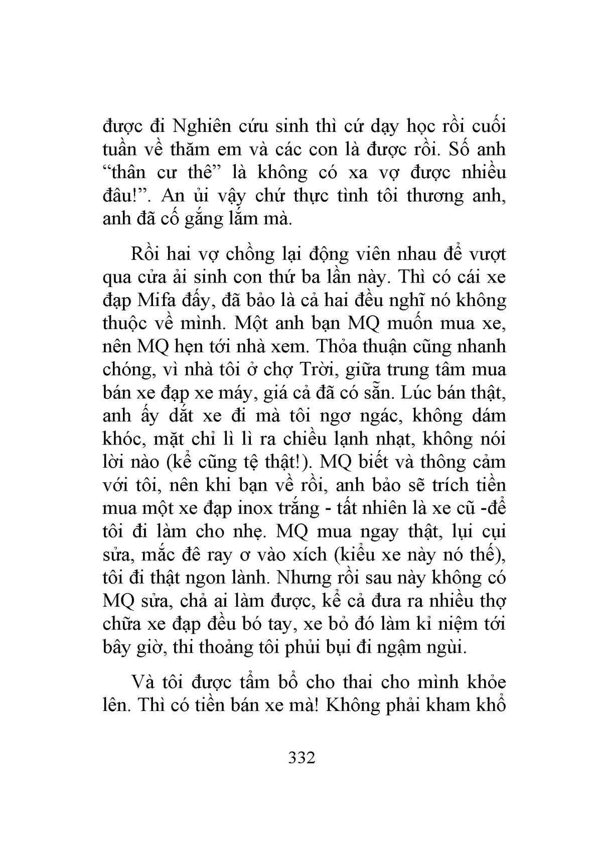 Page 332