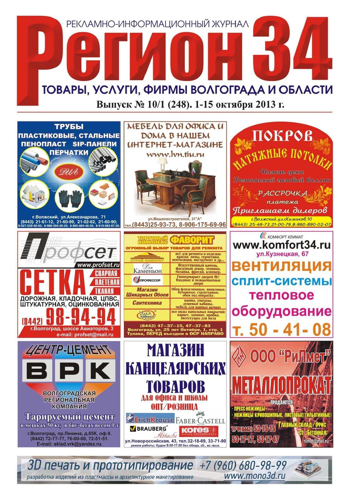 Пластинчатый теплообменник КС 13 Петрозаводск Кожухотрубный конденсатор ONDA C 51.306.2400 Самара