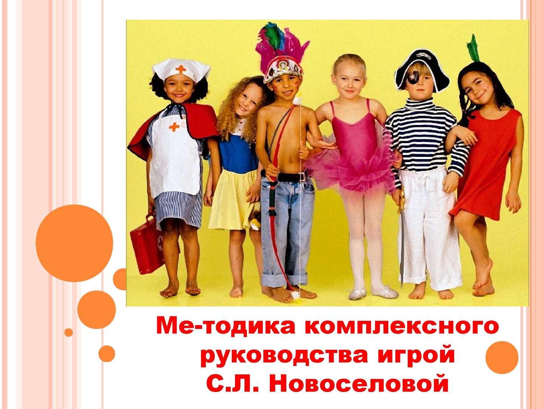 Ролевые игры русских пар 15 фотография