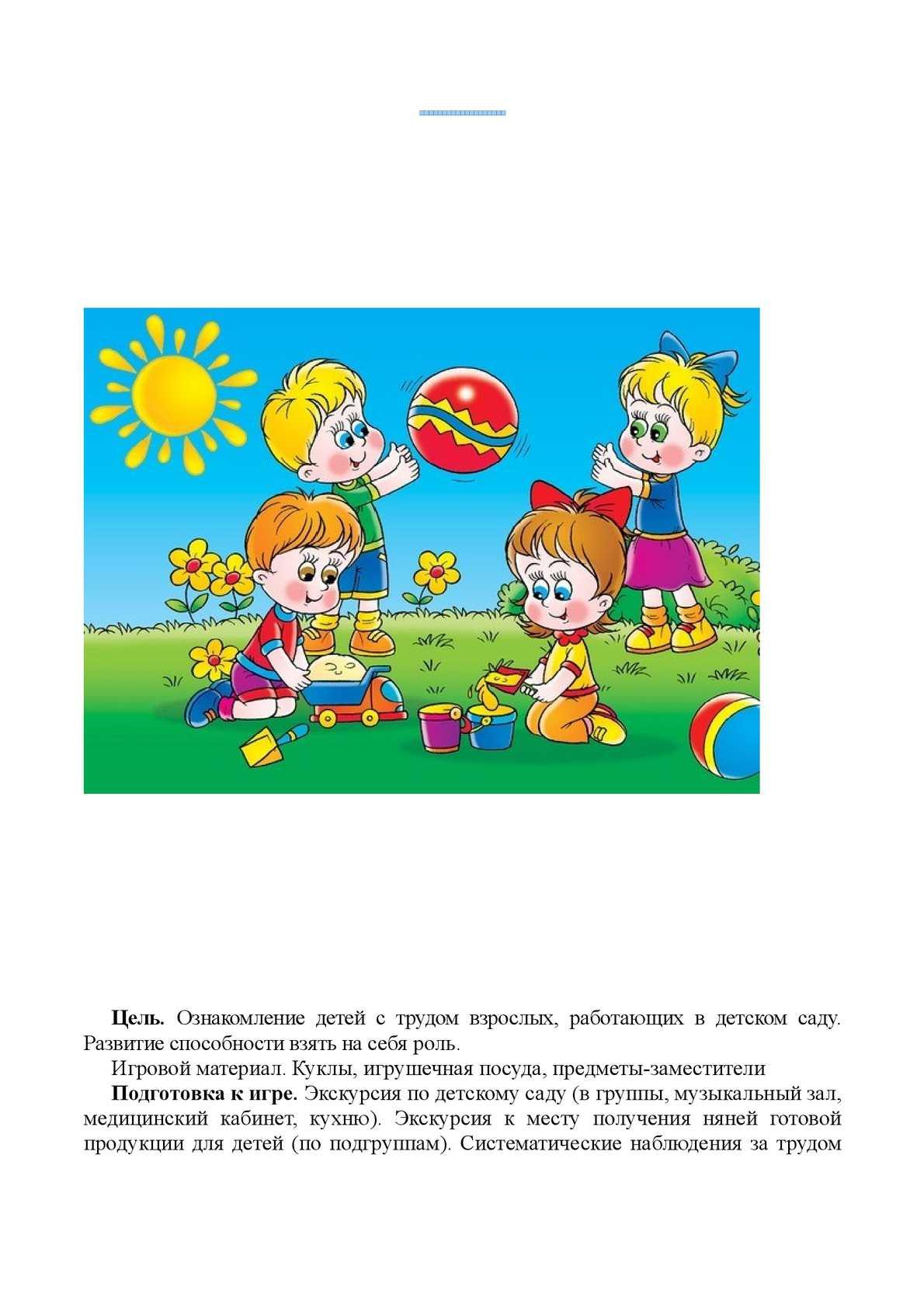 Кировская центральная районная больница калужской области