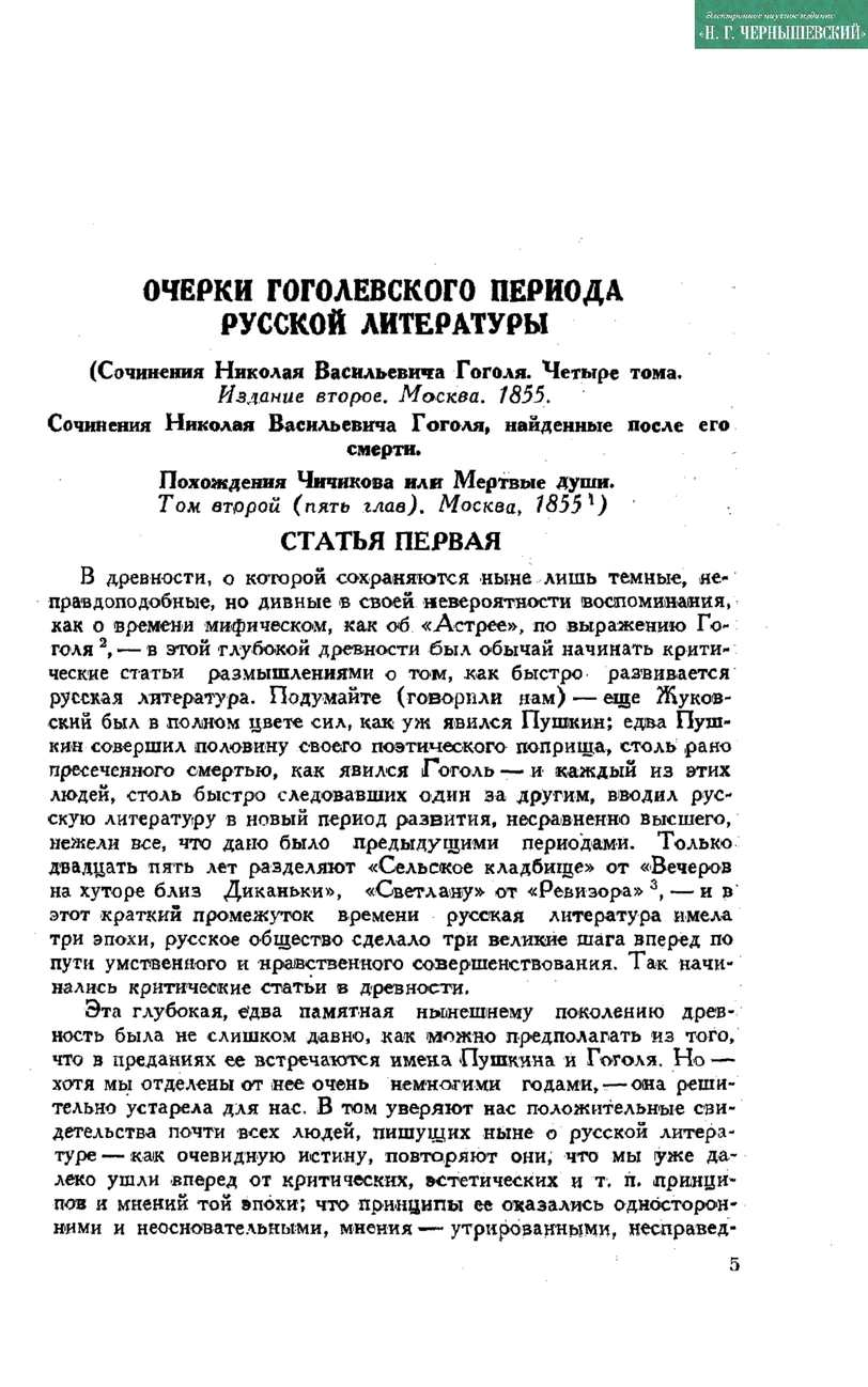 Выписка из истории болезни Переулок Чернышевского медицинская водительская справка краснодар