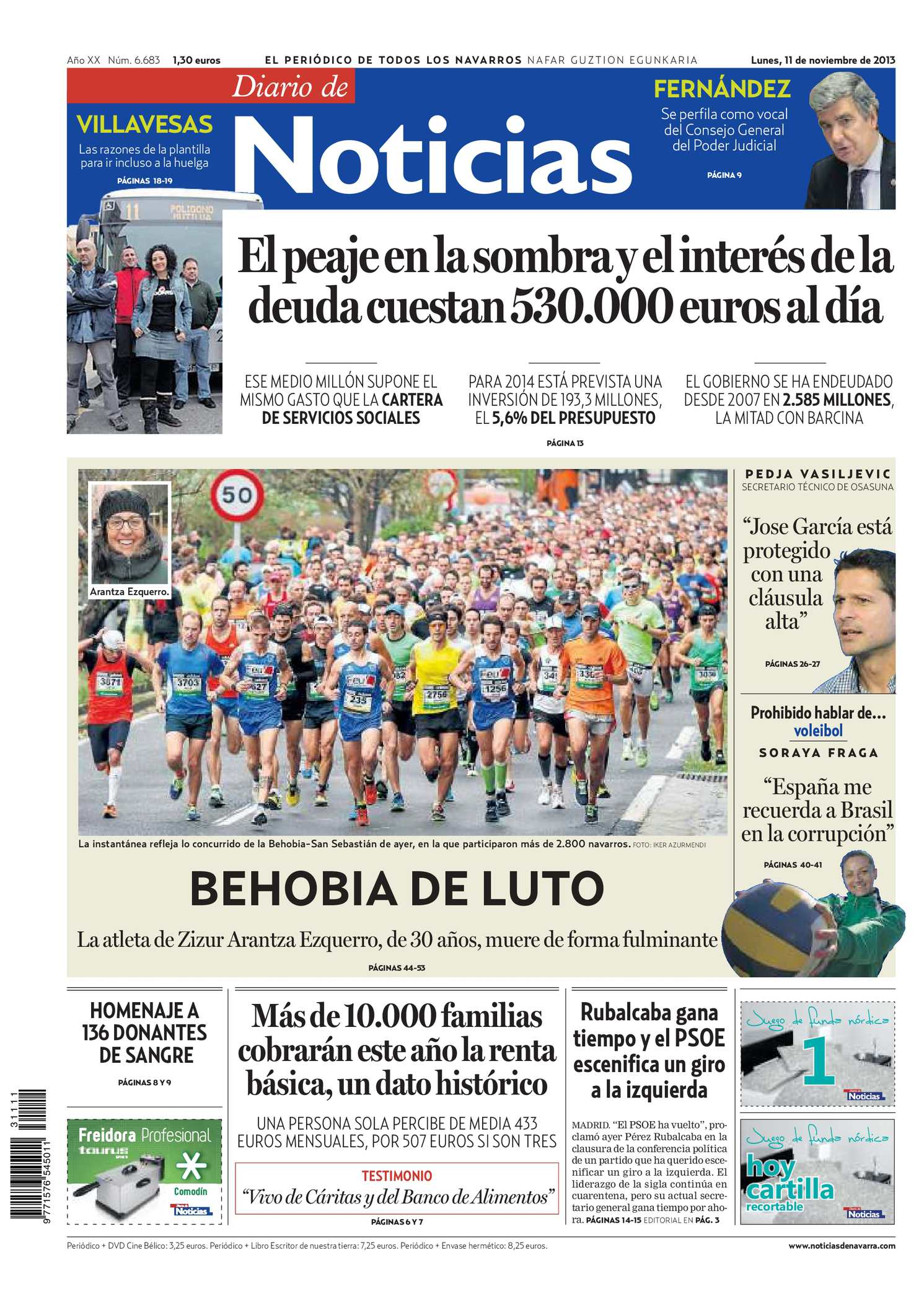 PRIVADO FETICHE BESANDO CERCA DE ALBACETE