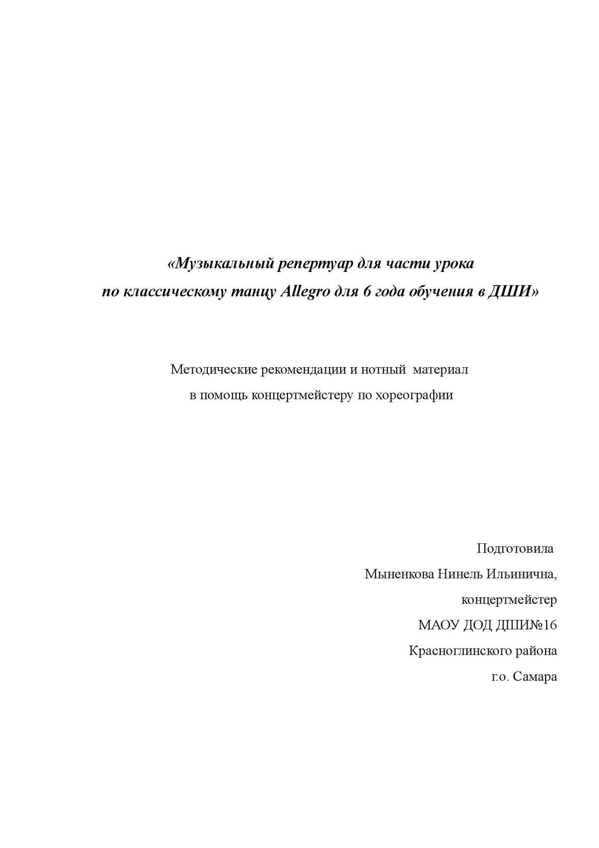 shop Concrete Repair, Rehabilitation and Retrofitting IV: Proceedings of the 4th International Conference