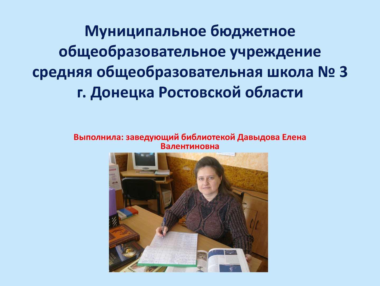 """Презентация """"П.А. СТОЛЫПИН"""""""