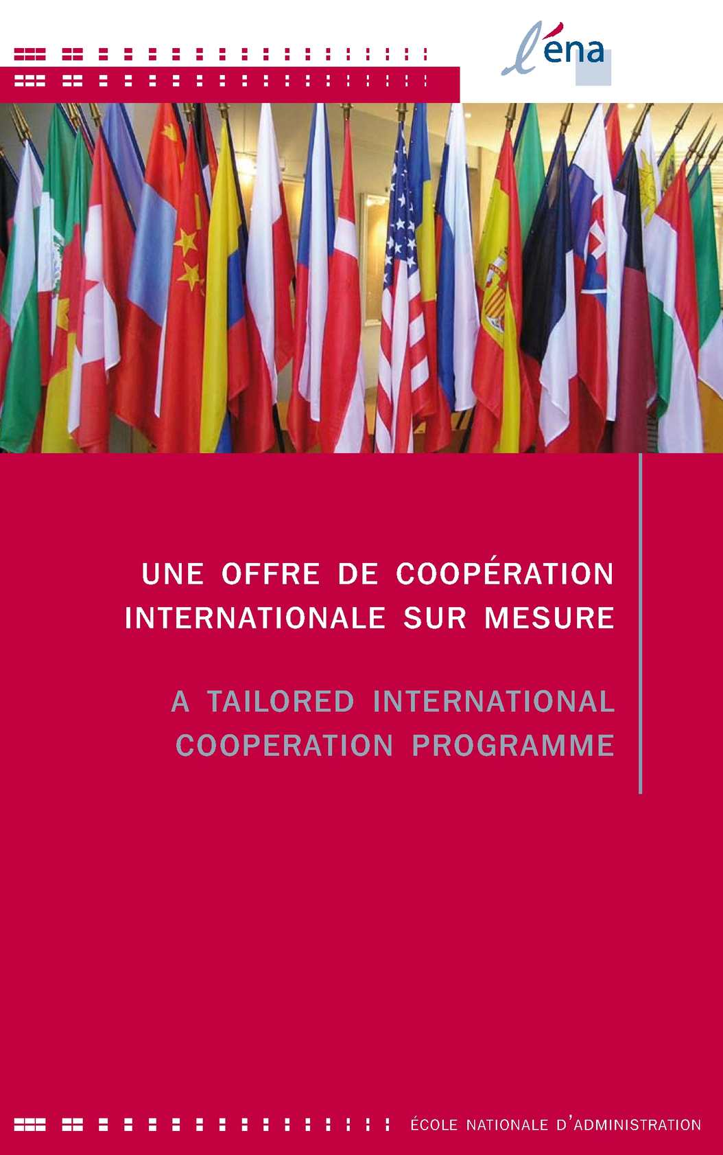 La coopération internationale