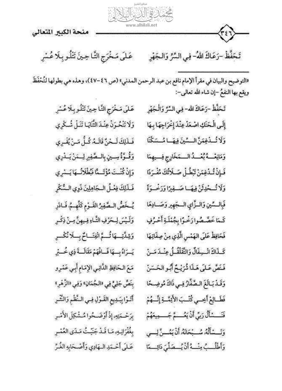 Page 346