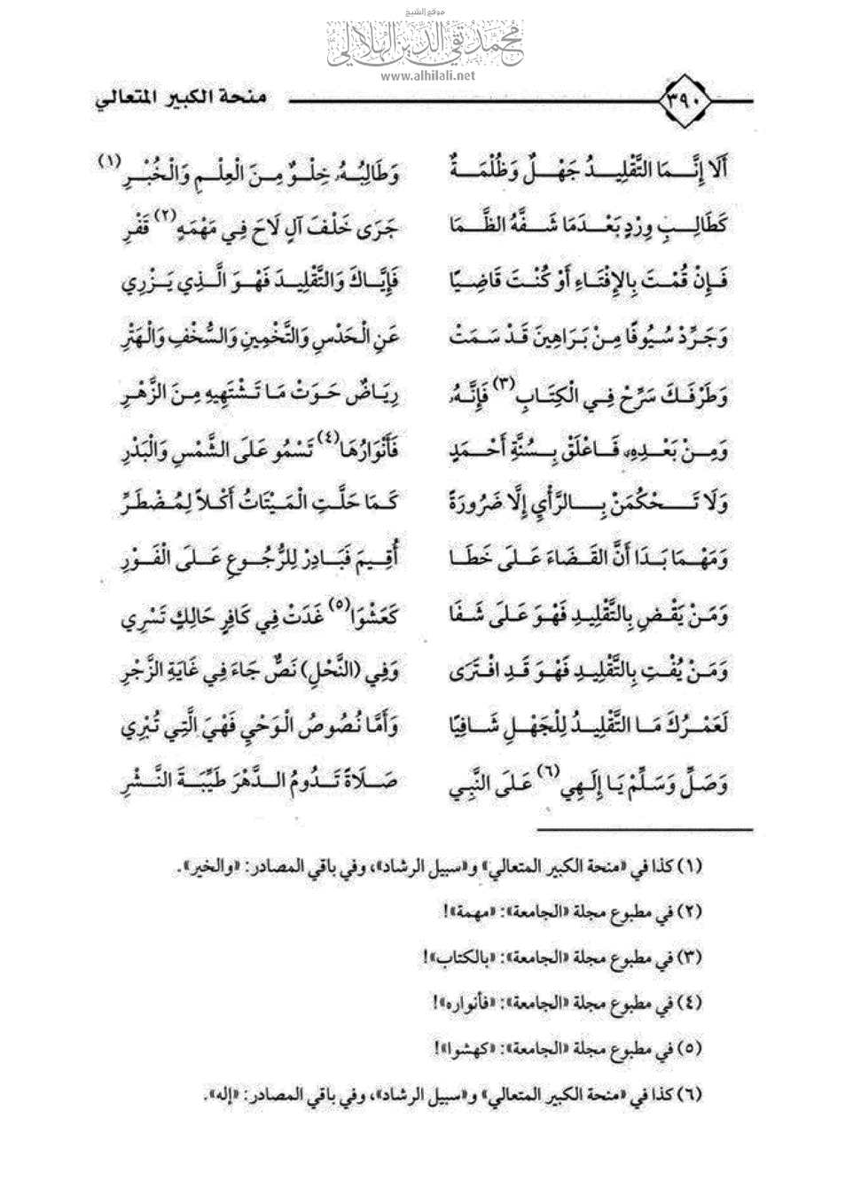 Page 390