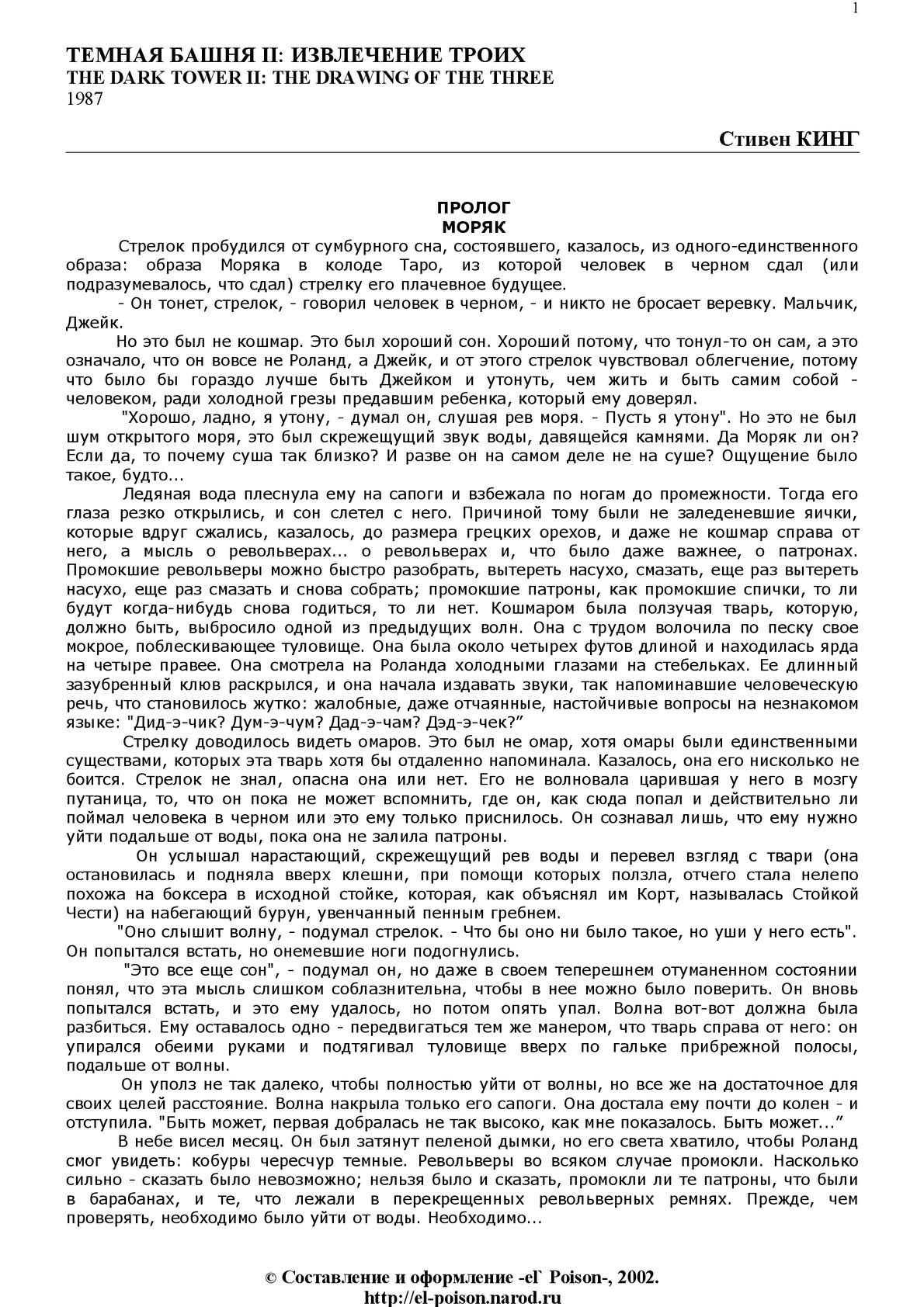 Смотреть Сергей Безруков и Анна Матисон тайно расписались видео