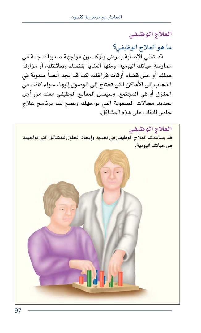 Page 104