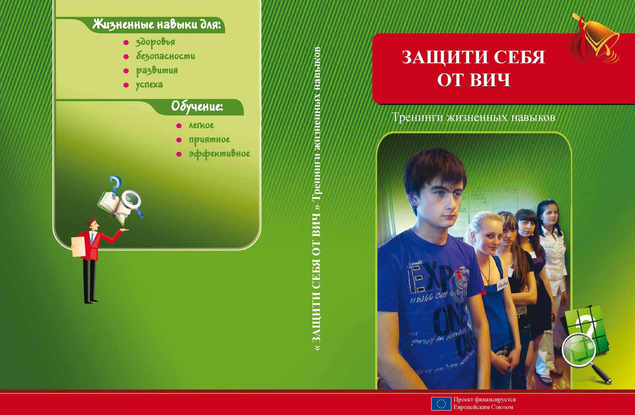 схема причины рискованного поведения подростков