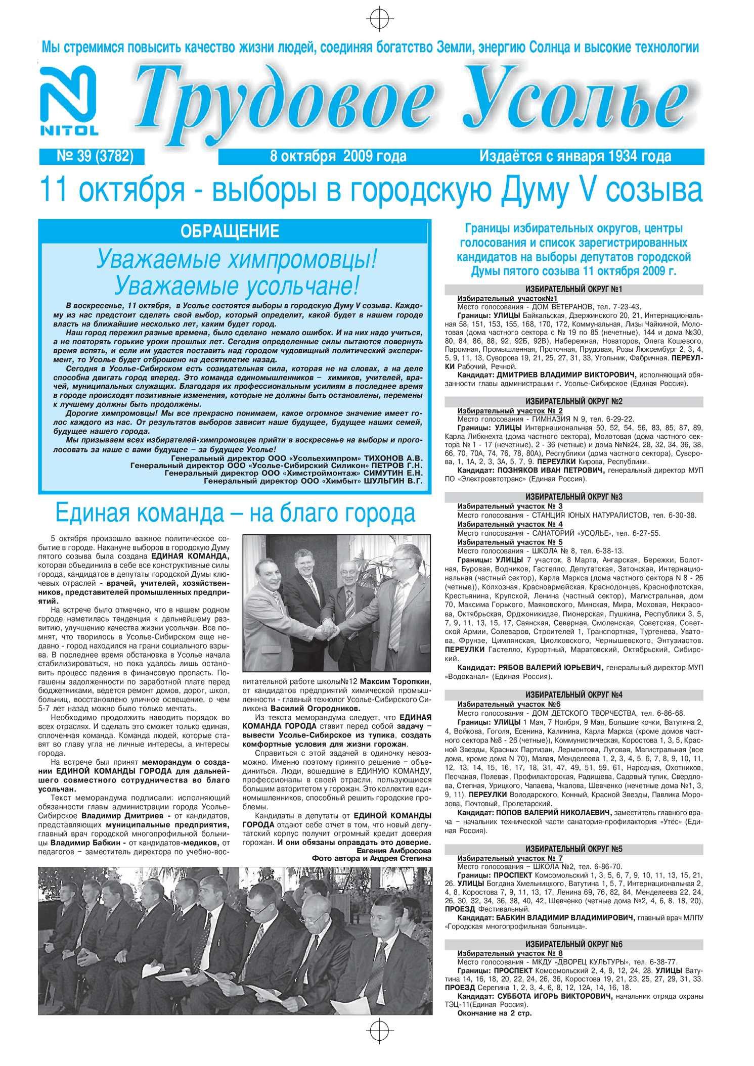 Поликлиника 37 автозаводского района нижний новгород официальный сайт