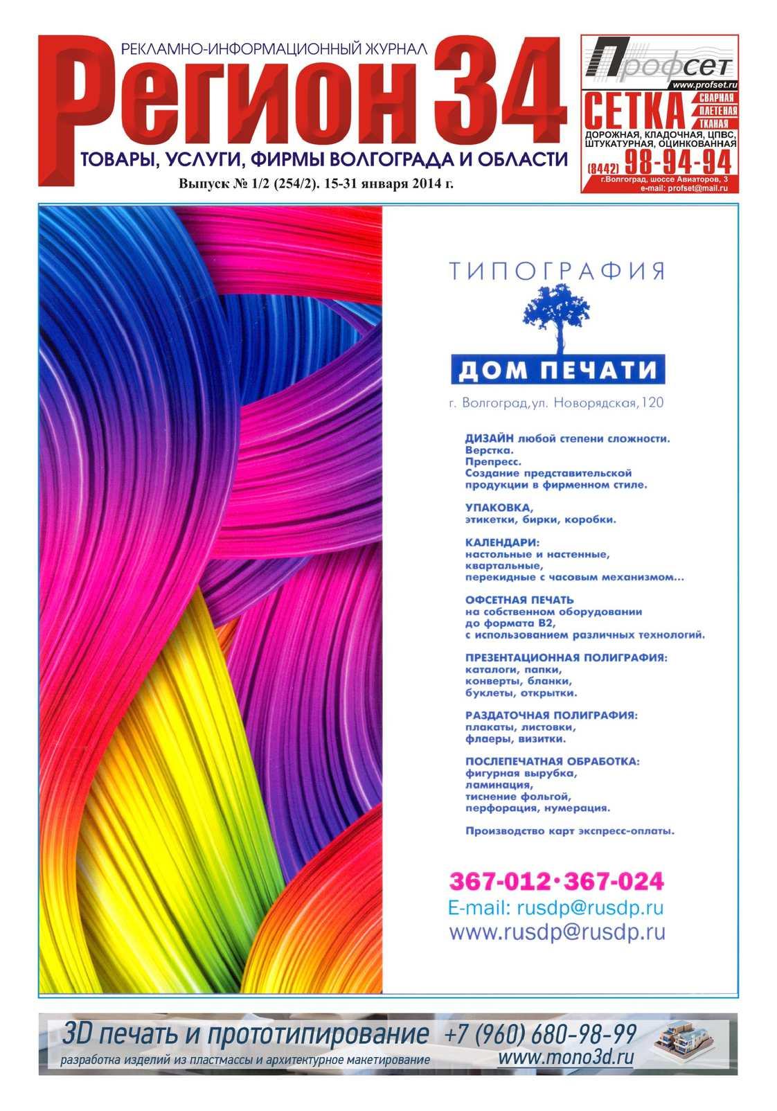 Пластинчатый теплообменник КС 024 Иваново Уплотнения теплообменника Машимпэкс (GEA) VT04 Ачинск