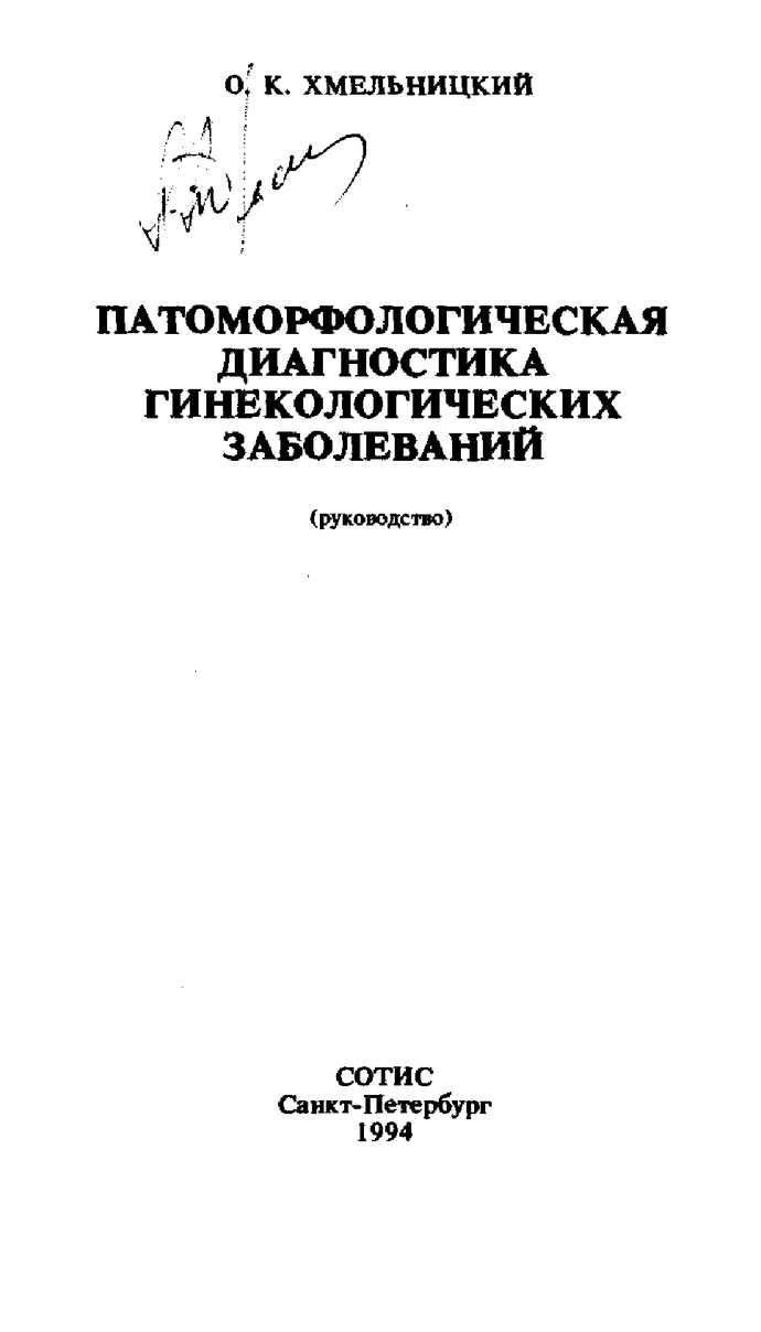 book language universals