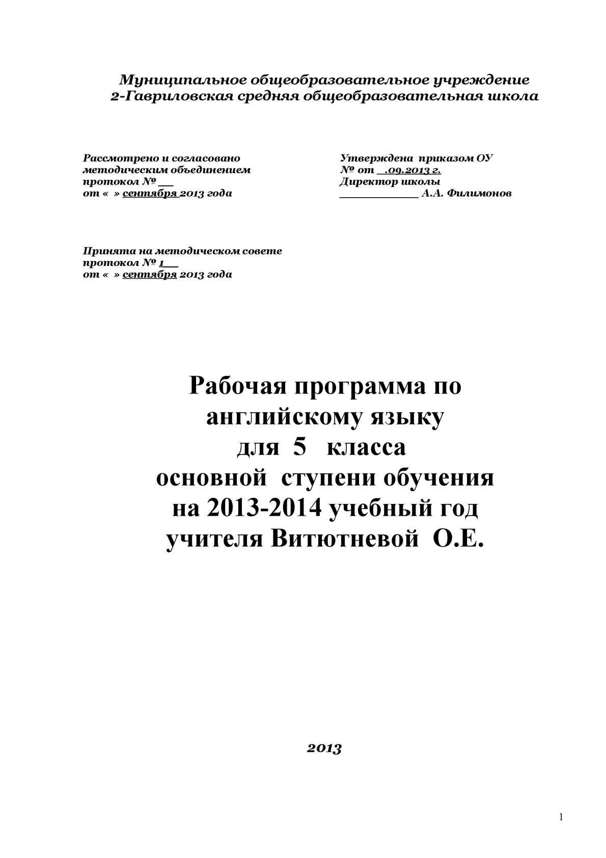Www narod.ru английский аудирование по биболетовой 7 класс