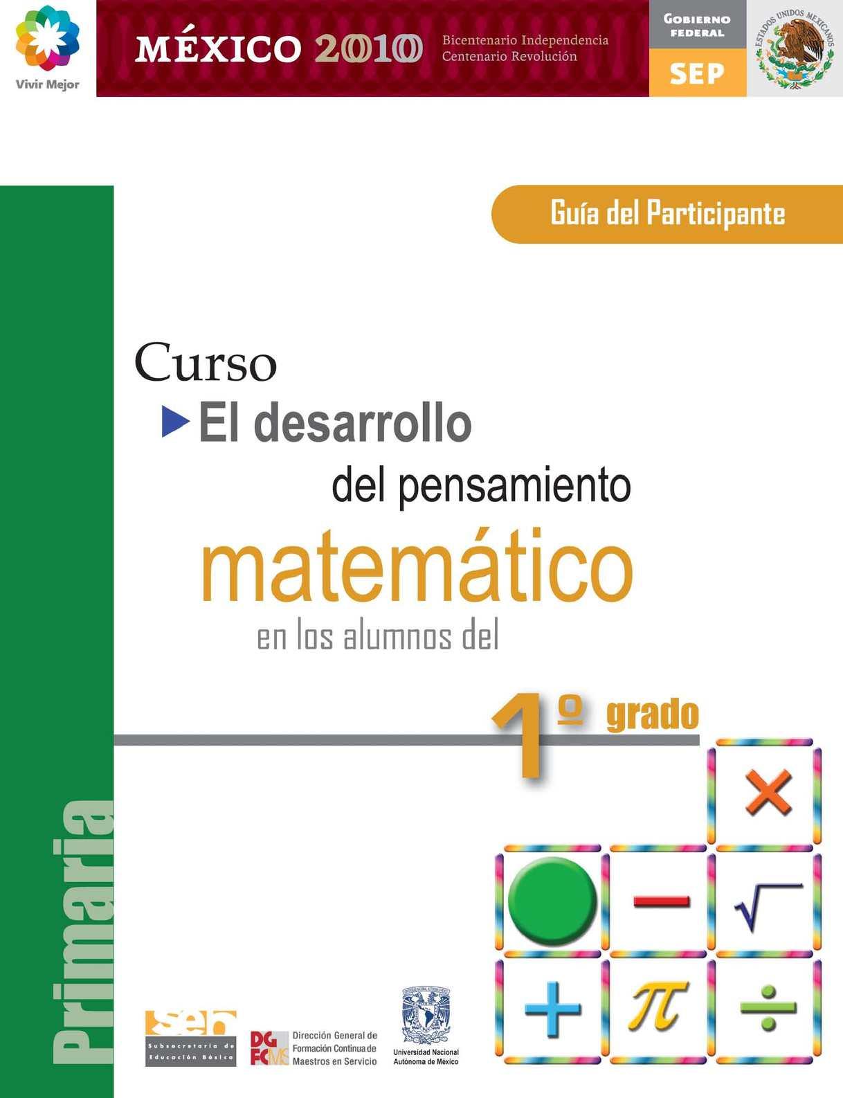El desarrollo del pensamiento matemático en los alumnos del 1º Grado