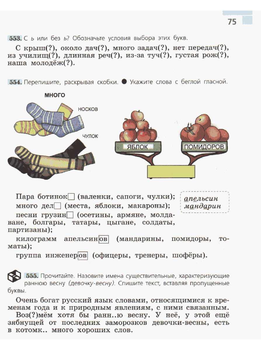 учим армянский мат