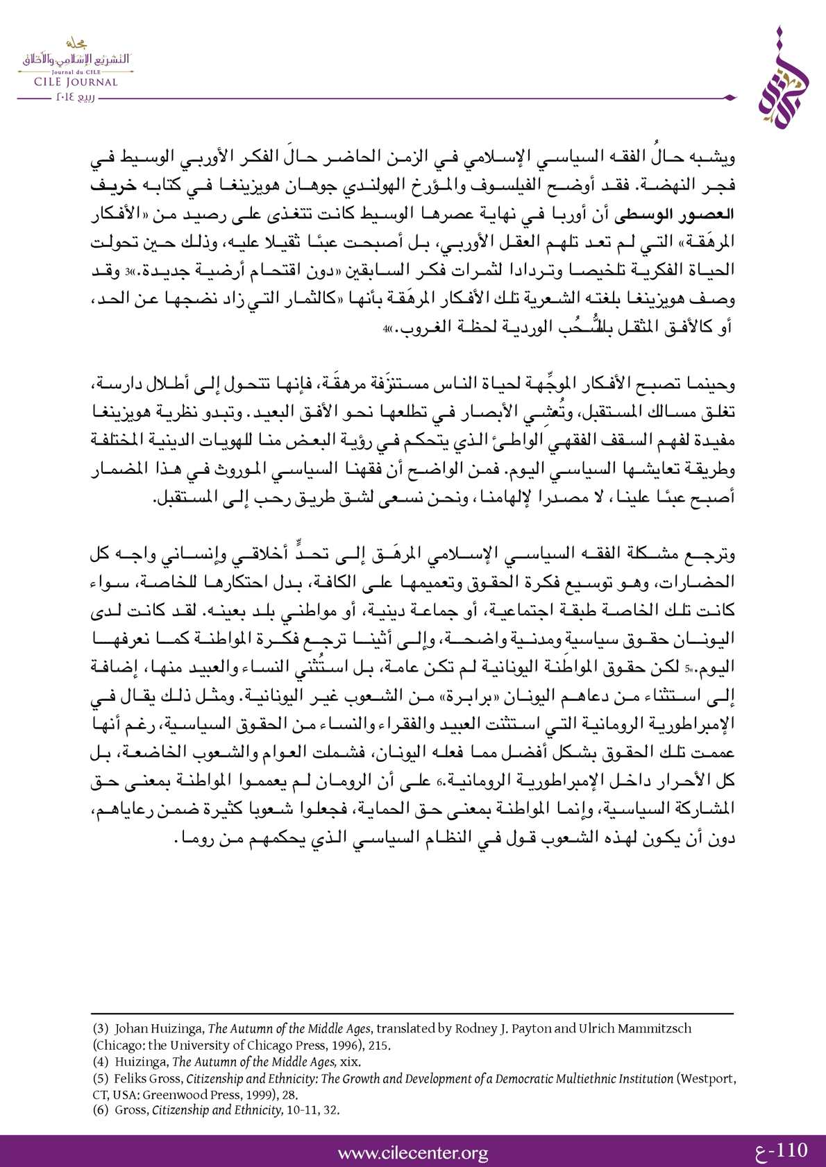Page 114