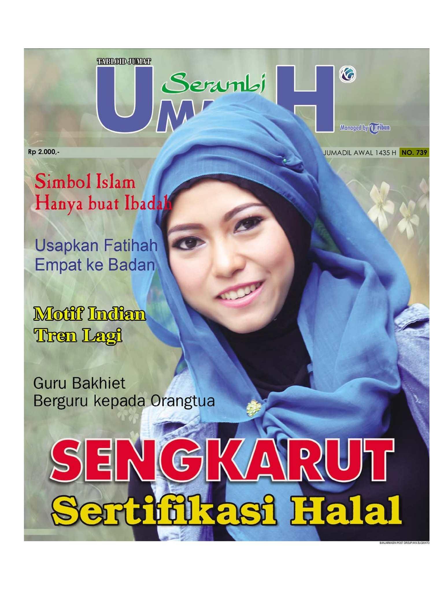 Calamo Serambi Ummah Edisi 739 Produk Ukm Bumn Baju Muslim Anak Laki Dannis Nomor 10 Abu