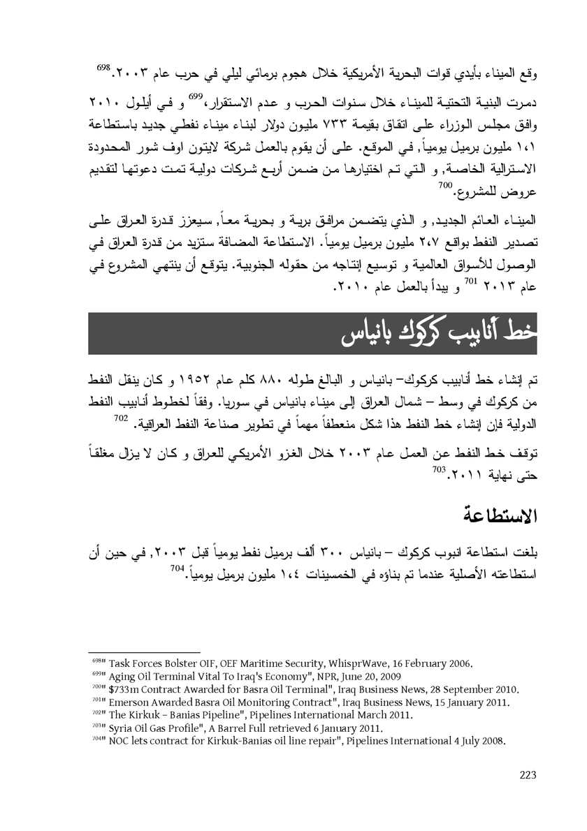 Page 223