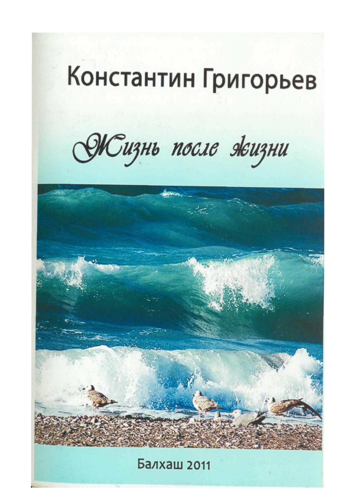 tanya-savicheva-porno-porno-video-smotret-kogda-devushka-teryaet