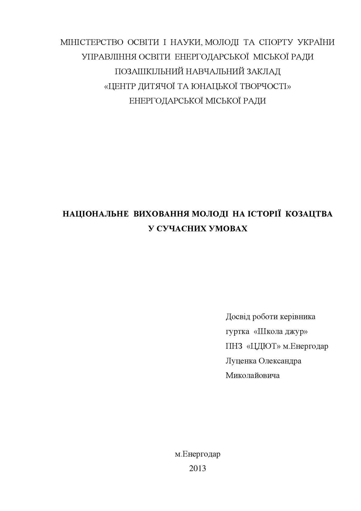 download engineering mechanics