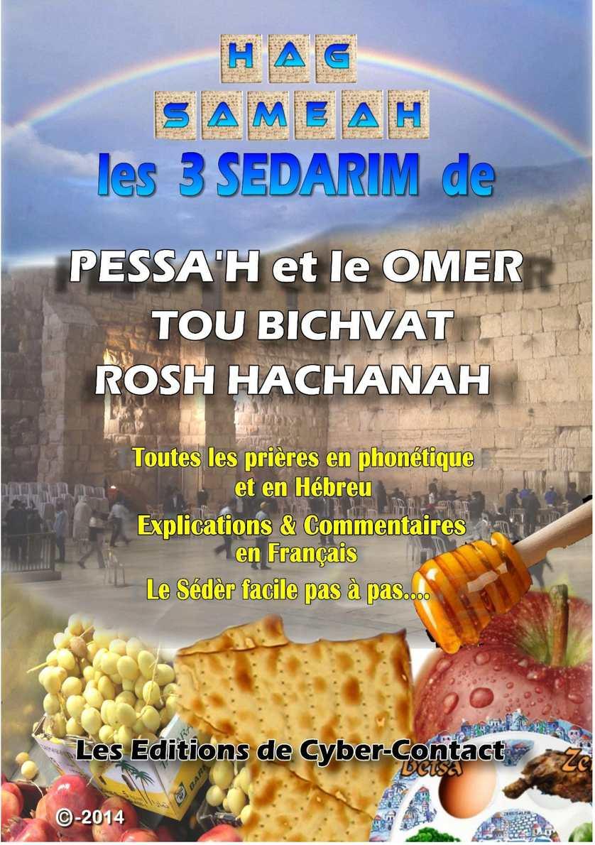 Le Seder de Pessah en Phonétique.+ Rosh Hachana + Tou BeChvat