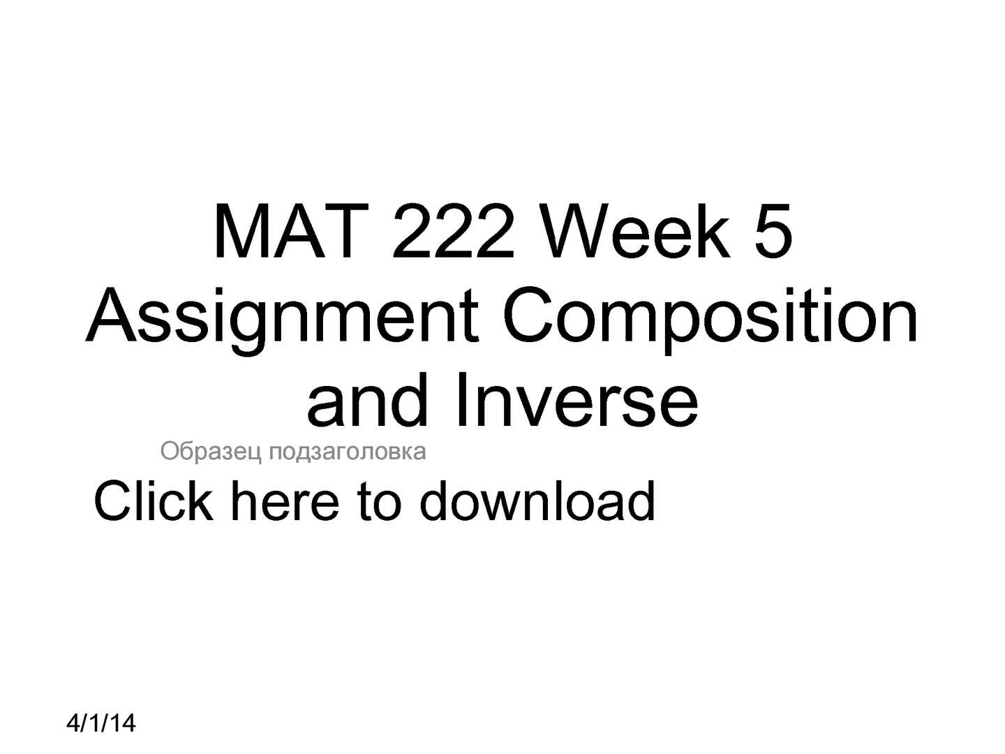mat 222 assignment 1 Long assignment 1 - week 1 mat 222 assignment 1 - week 1 this week's assignment we are going to solve two word problems with both of these problems we will be working with proportions that both equal each other these methods will require cross multiplication and division.