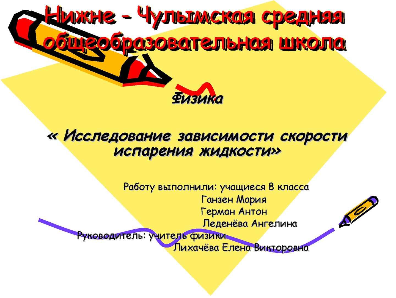 free Философская