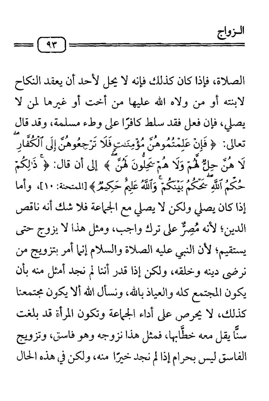 Page 95