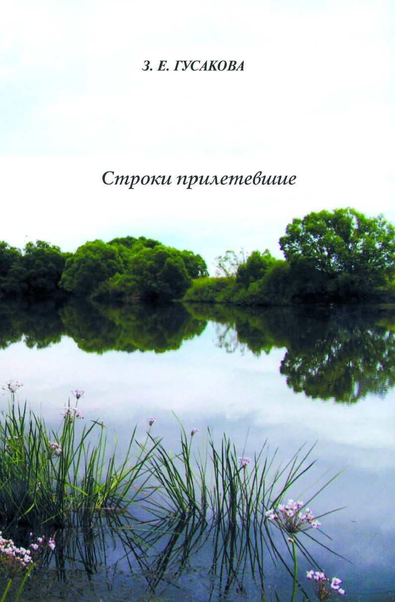 molodaya-kroshka-rezvitsya-s-drugom