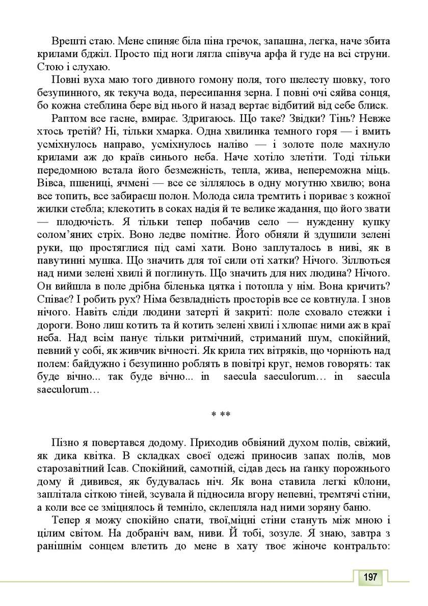 Page 198