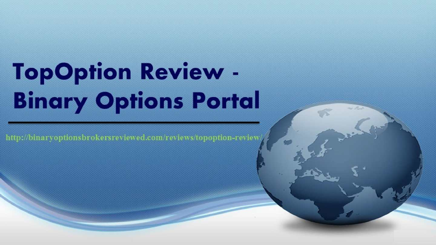 Binary options portal