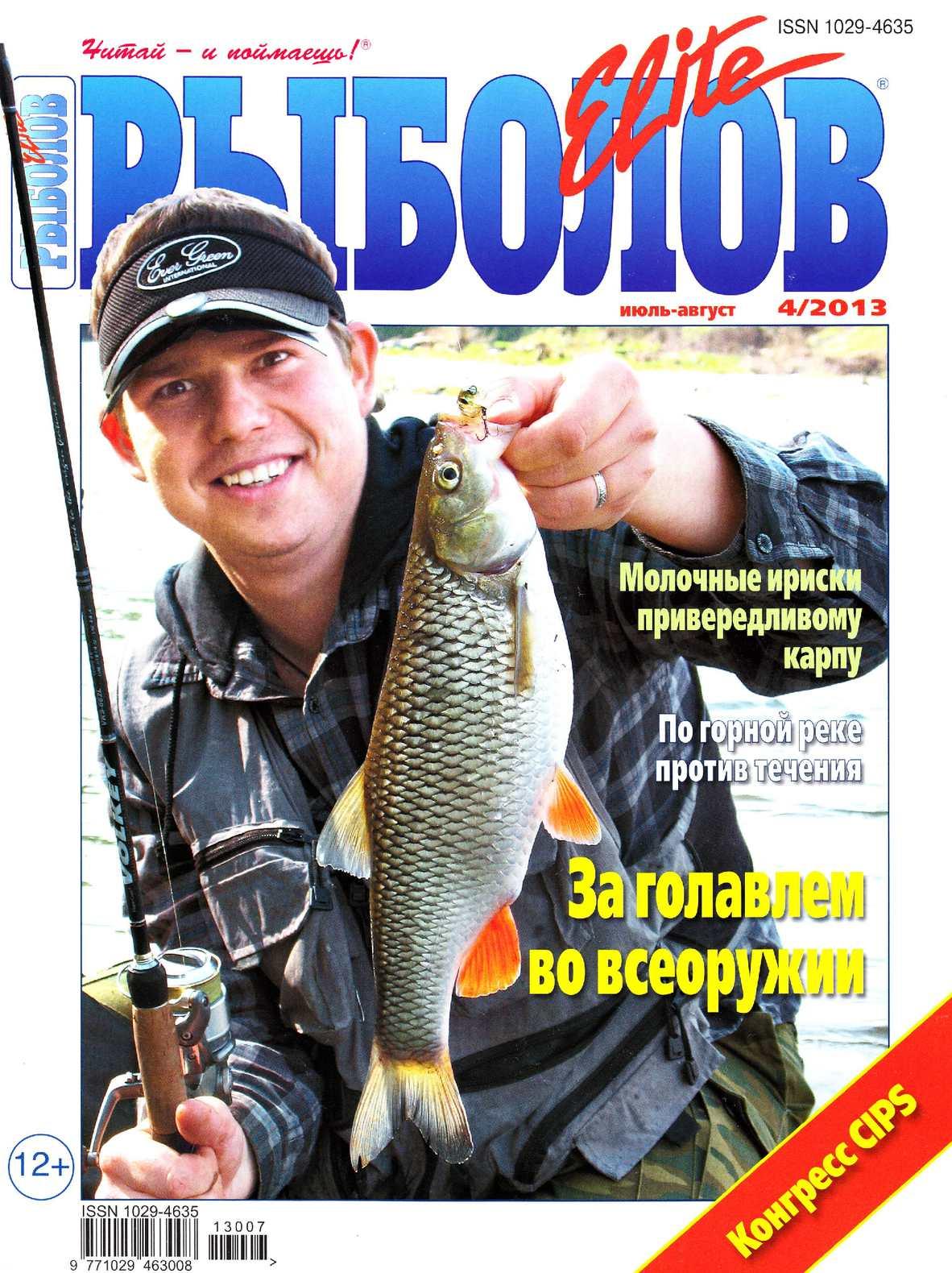 Ботало для рыбалки своими руками фото 907
