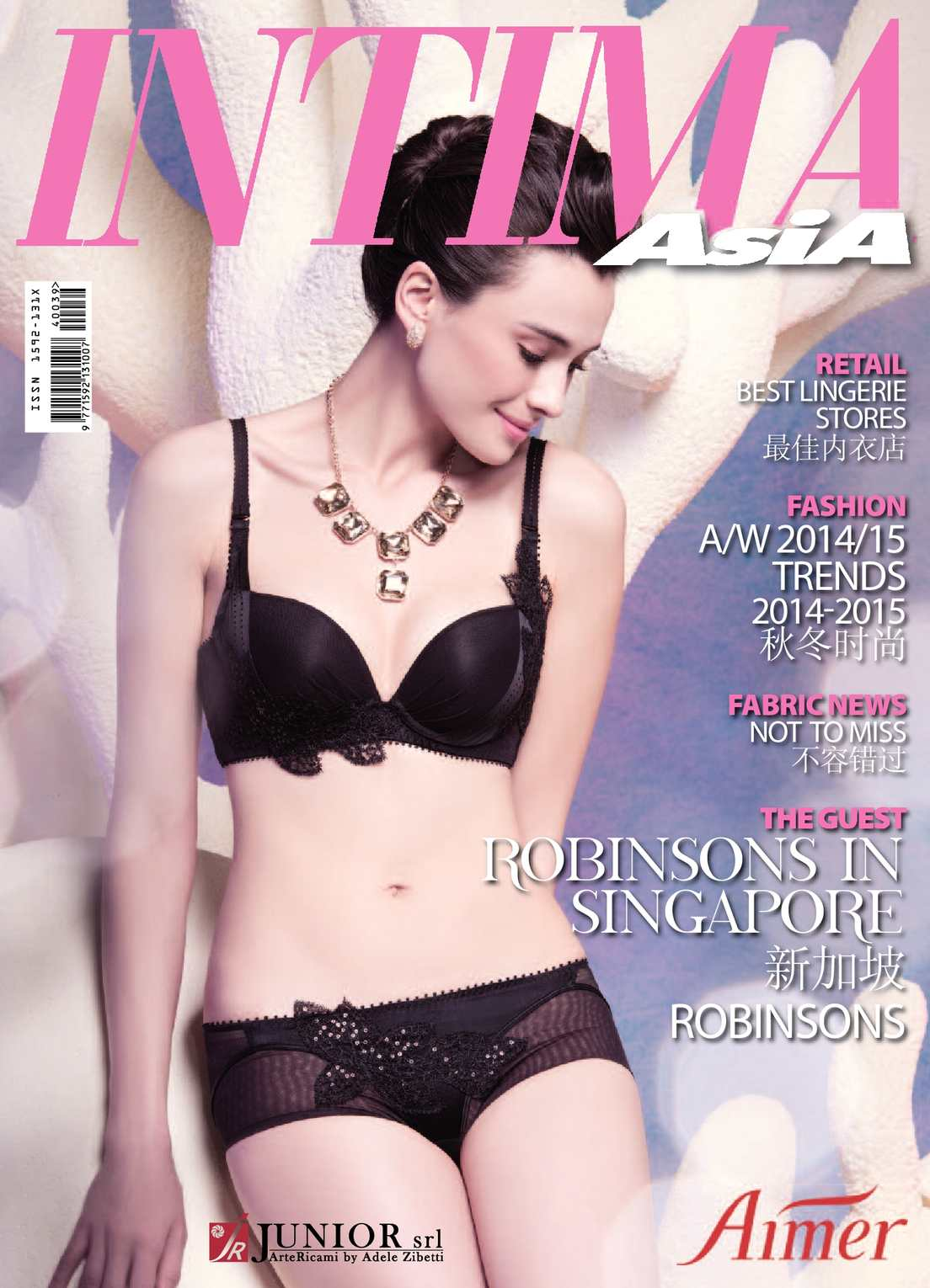 INTIMA ASIA MARCH 2014 VIEW
