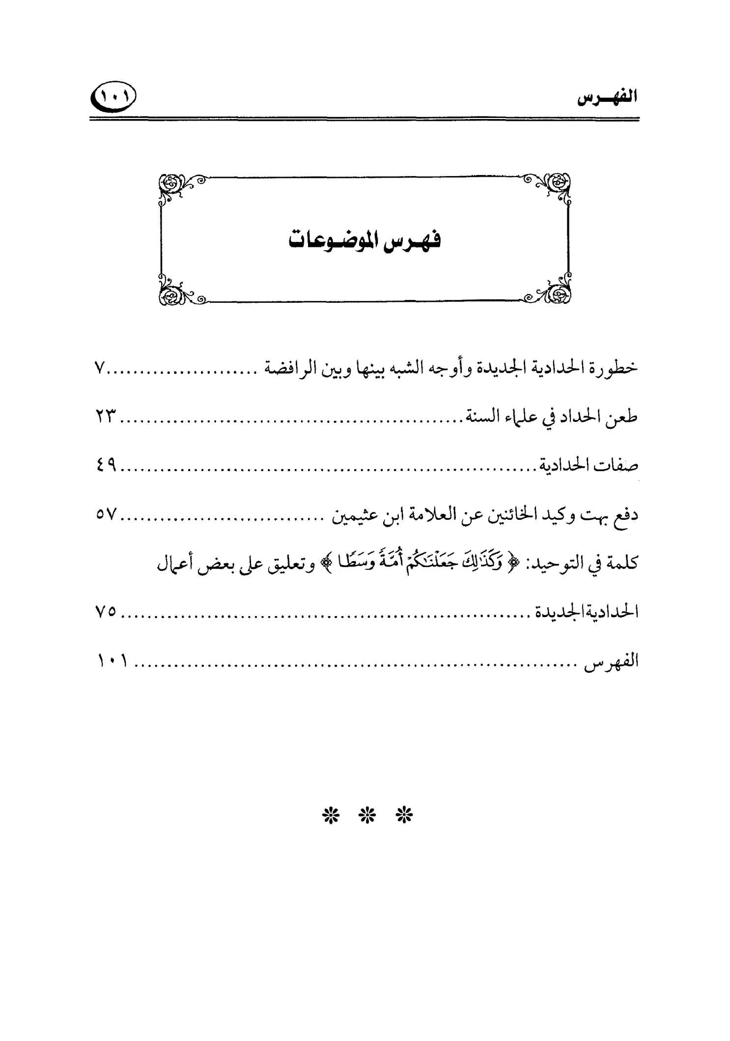 Page 101