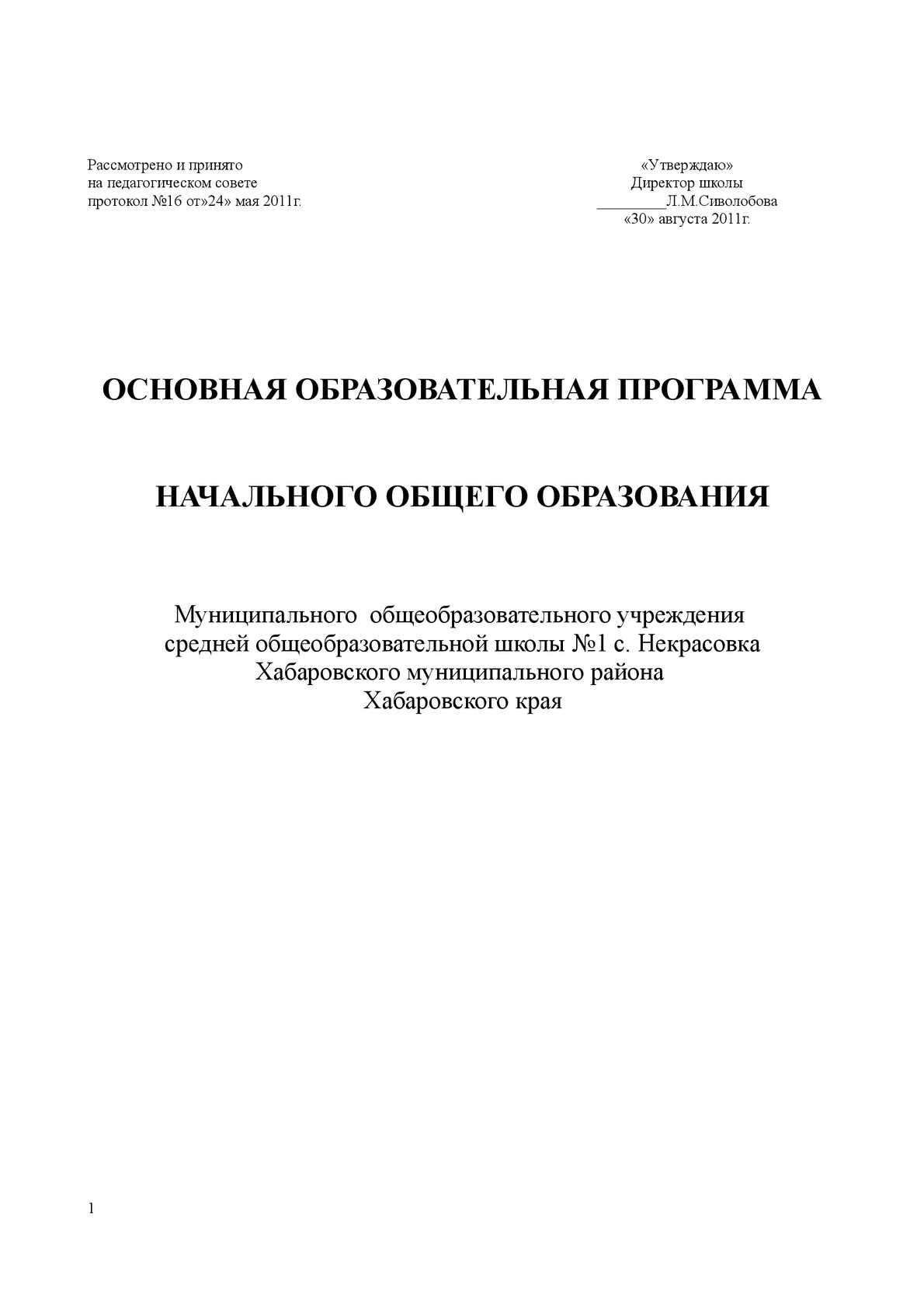 Стоимость аудио поздравления по украине на телефон