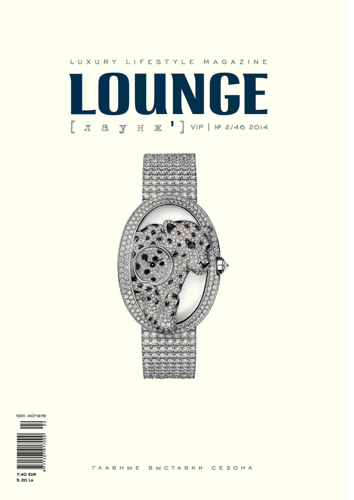 c4ad069c962f Calaméo - Vip Lounge April 2014