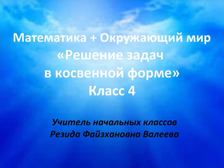 handbook of detergents part d formulation