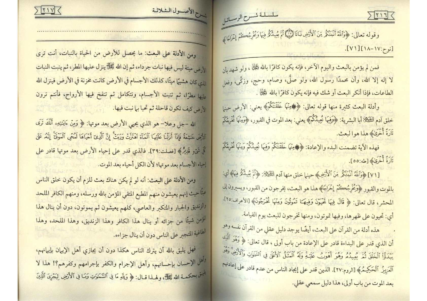 Page 108