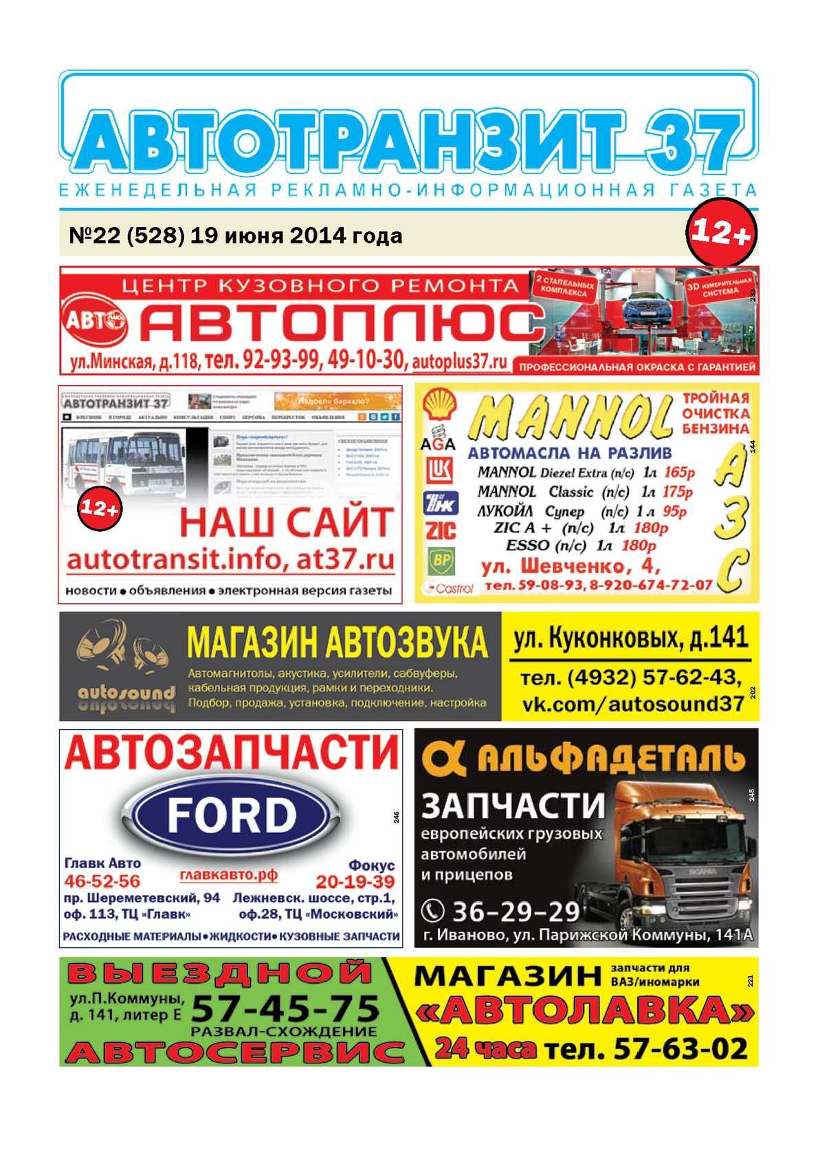Частные объявления по ремонту в москве страйкбольное оружие в краснодаре частные объявления