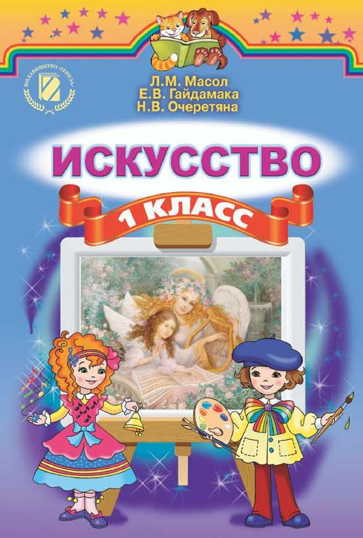 Masol_Iskustvo_1rus_(41-12)_V-[Site]