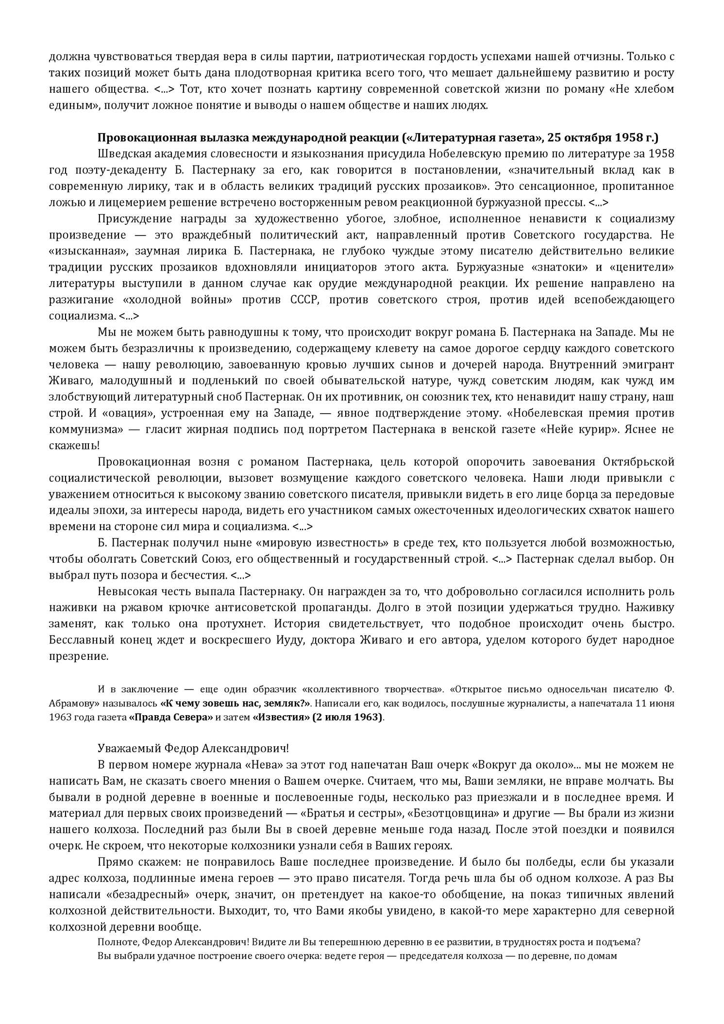 Page 14