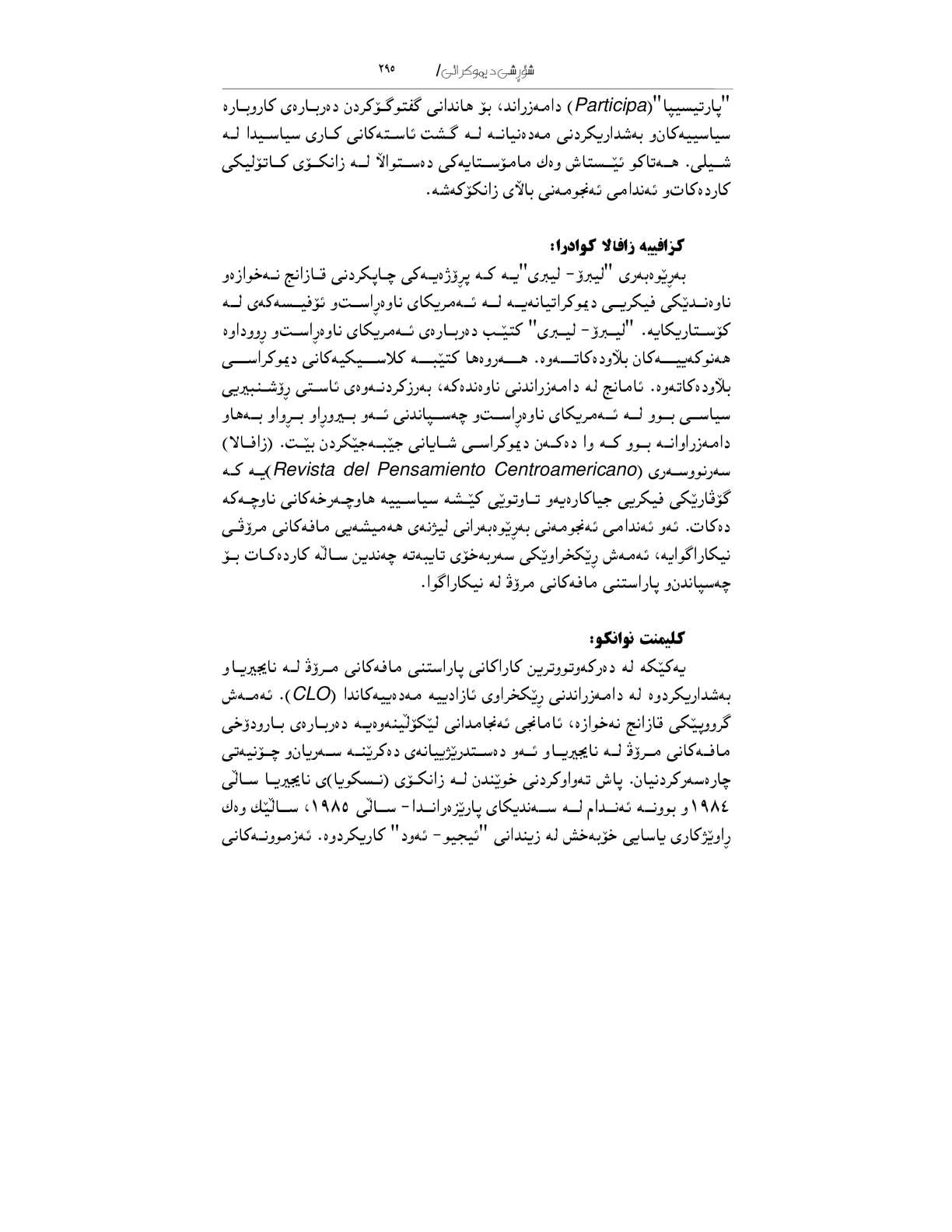 Page 296