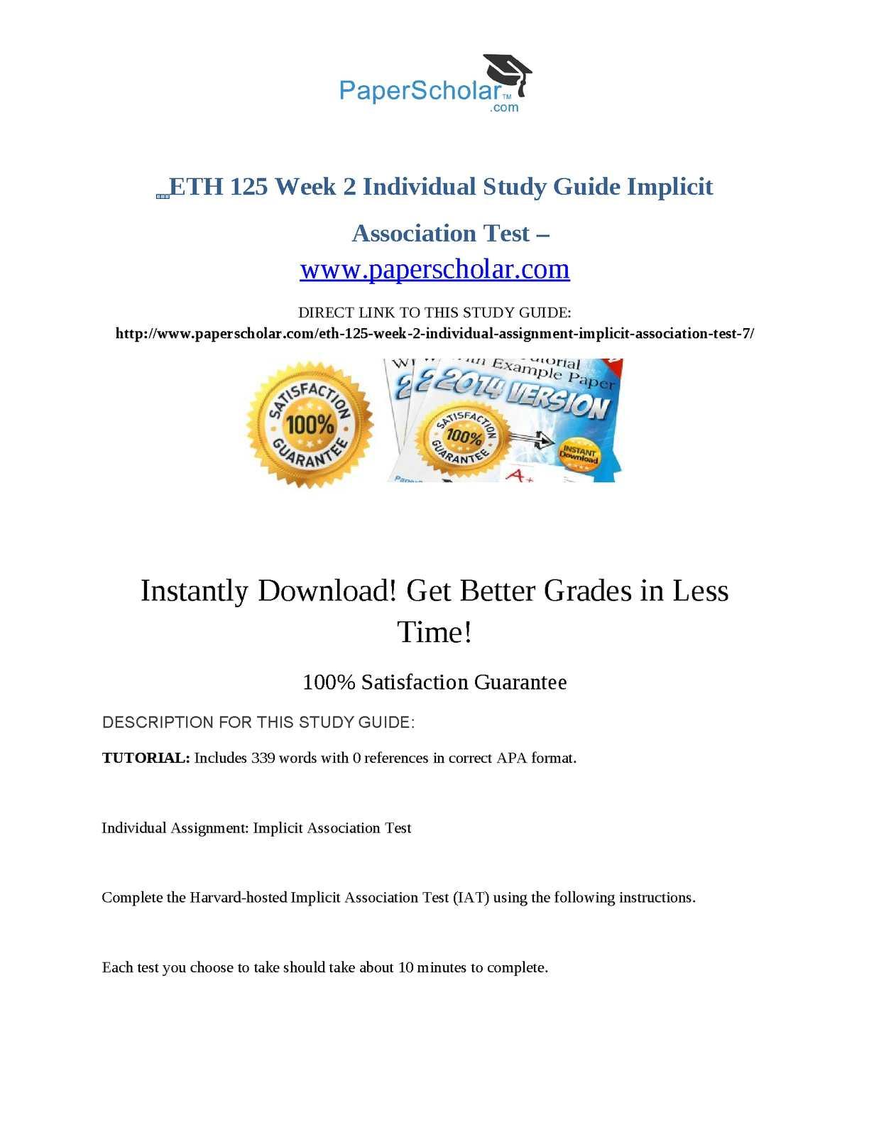 eth 125 week 3 essay example