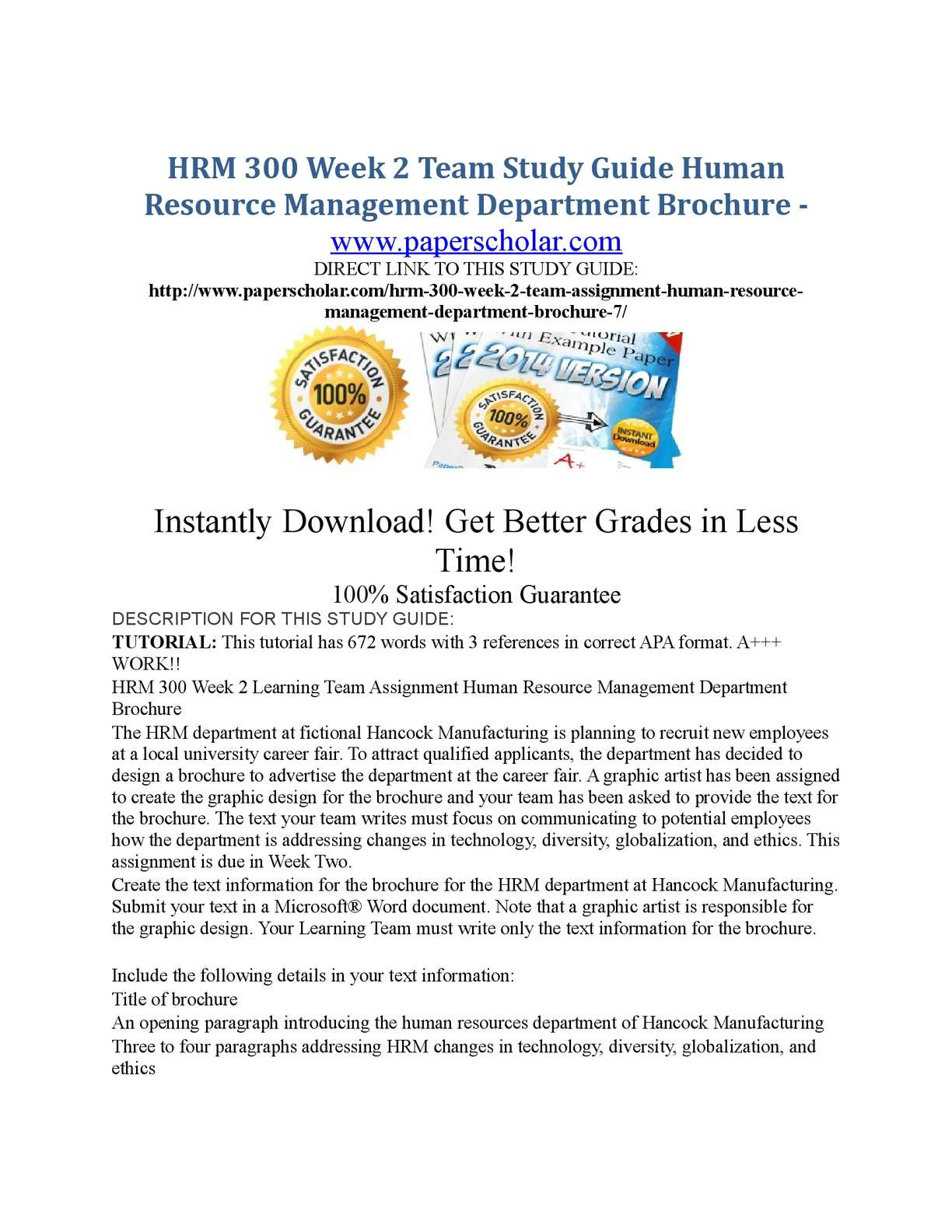 hrm 300 week 1 learning team Hrm 300 week 3 human resource management training presentation your learning team has been selected to conduct a recruiting and staffing training to a group of new human resource management (hrm) employees at a company of your choice.