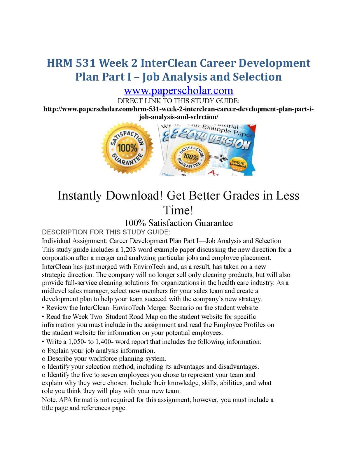 hrm 531 career development plan